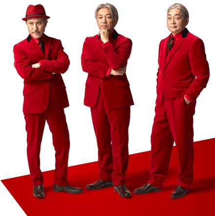 Yellow Magic Orchestra XMultiplies